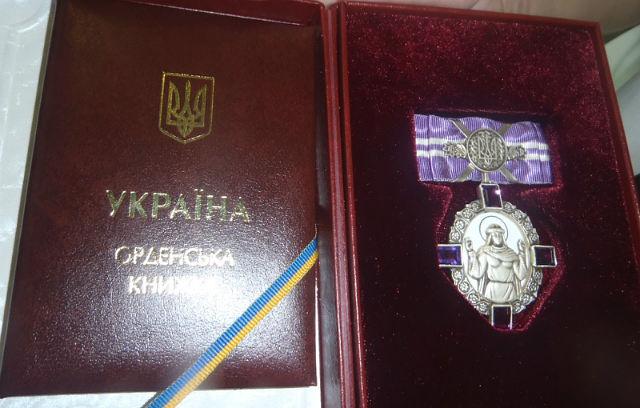 Президент Порошенко нагородив двох закарпатців орденами княгині Ольги