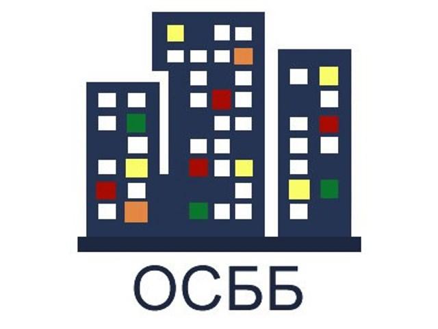 Гроші для ОСББ: як дізнатися про програми співфінансування