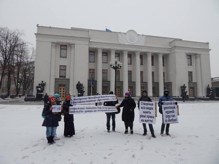 Противники фестивалю гентешів у Гечі пікетуватимуть посольство Угорщини в Києві