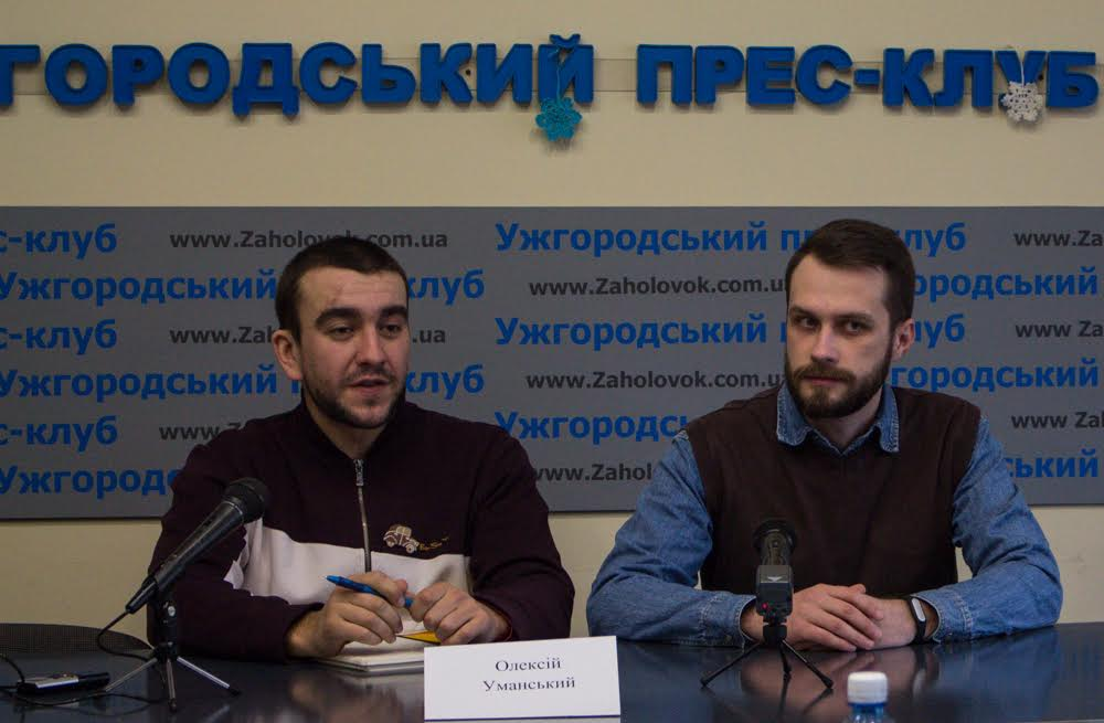 В Ужгороді презентують стрічку про фільми, які знімалися на Закарпатті