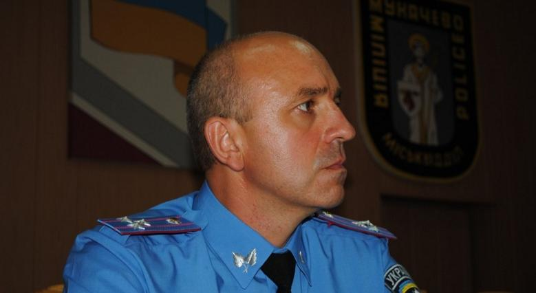 Валентин Іщук не керуватиме поліцією Мукачівщини?