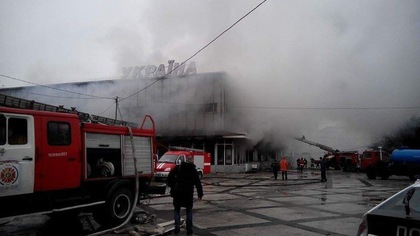 """За фактом порушення вимог пожежної безпеки в універмазі """"Україна"""" прокуратура відкрила кримінальне провадження"""