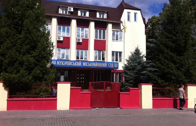 """Москаль назвав Мукачівський міськрайонний суд """"кишеньковим"""" і обіцяє апеляцію"""