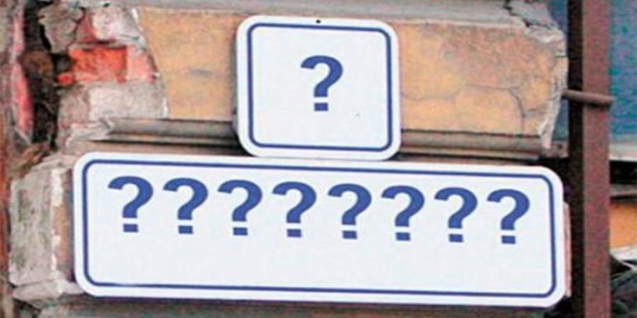 В Ужгороді планують перейменувати 22 вулиці