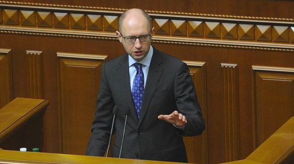 Уряд Яценюка не вдалось відправити у відставку: як голосували за це рішення нардепи від Закарпаття