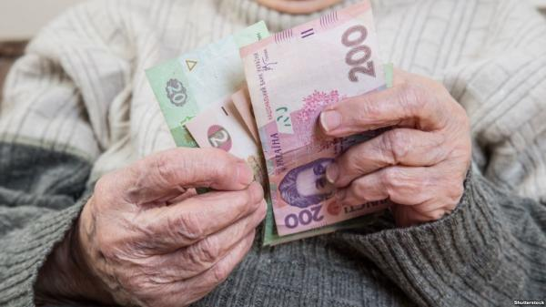 Середній розмір пенсії на Закарпатті складає 1423 гривні