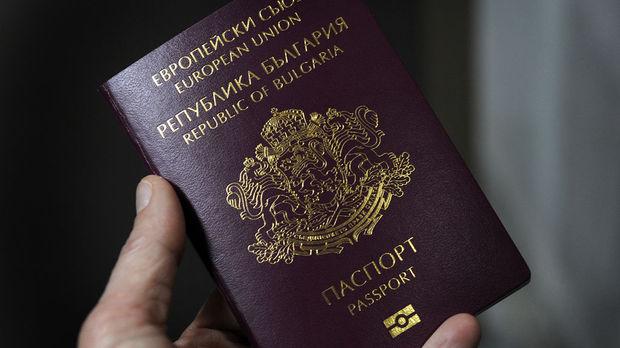 Українець намагався перетнути румунсько-український кордон з підробленим болгарським паспортом