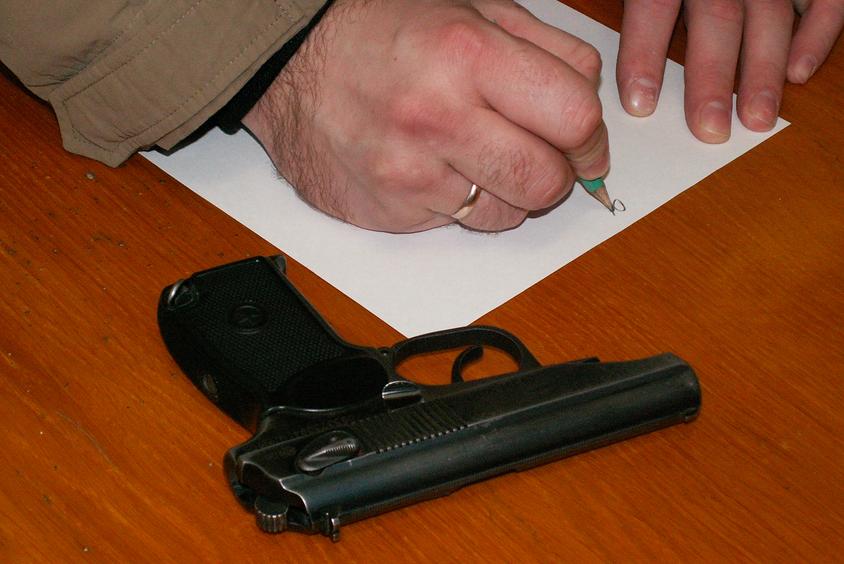 На Іршавщині оголошено місячник добровільної здачі зброї