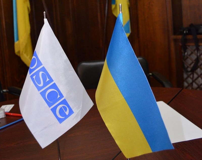 Представники Спеціальної моніторингової місії ОБСЄ відвідали Мукачево