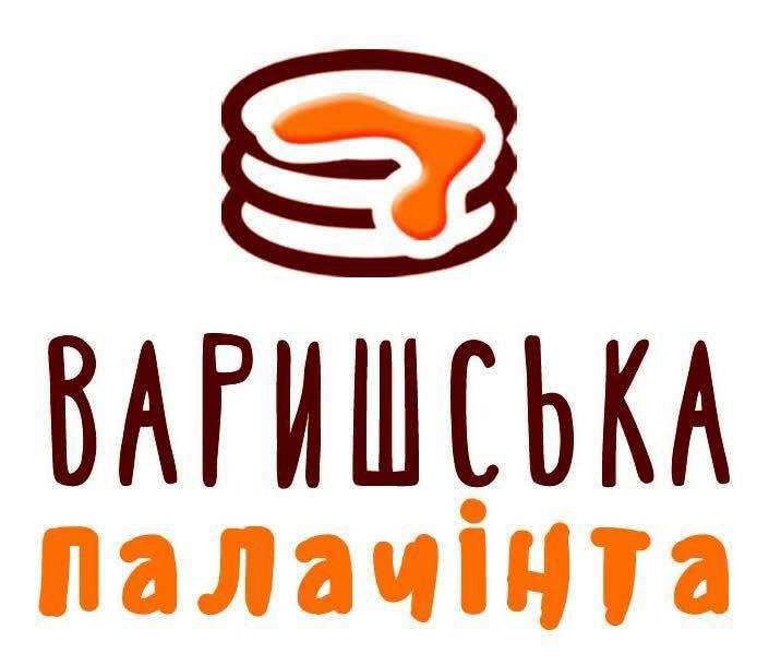 Через фестиваль у Мукачеві перекриють частини двох вулиць