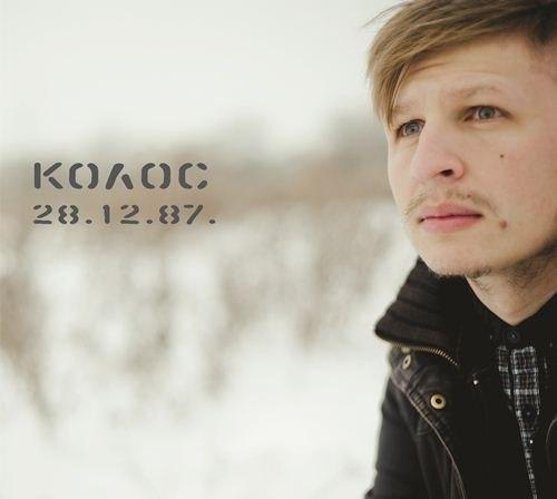 """Лідер гурту """"Фіолет"""" відвідає Ужгород"""