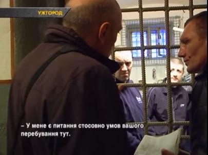 Журналісти показали життя ув'язнених в Ужгородському СІЗО