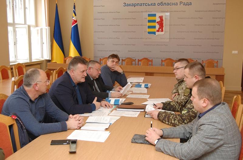 У Закарпатській облраді відбулися засідання одразу чотирьох комісій