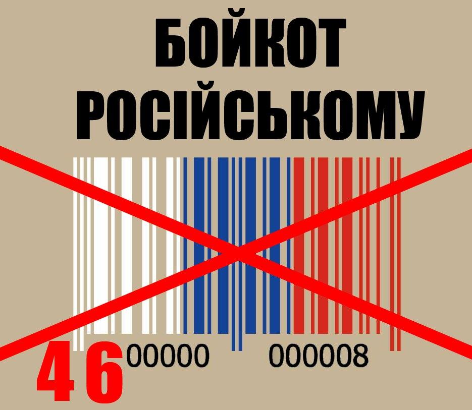 Закарпатські депутати просять Порошенка та Яценюка припинити торговельні відносини з Росією