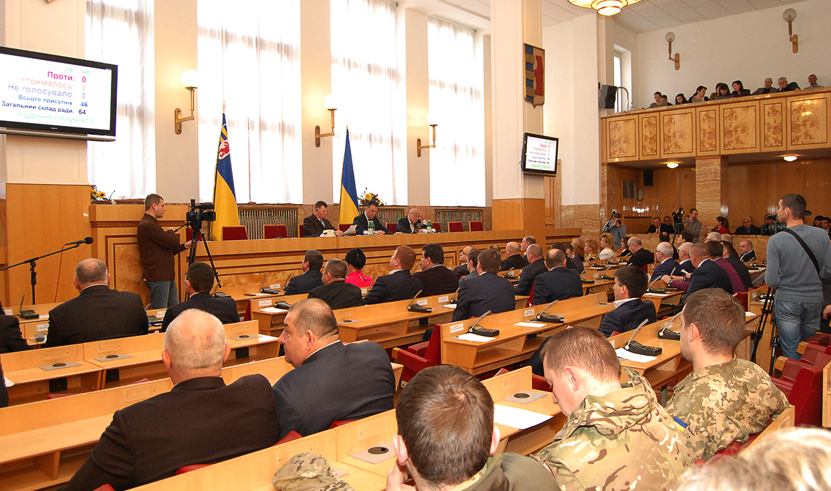 Закарпатські парламентарі звернулись до Президента зі зверненням щодо відсутності коштів на проїзд пільговиків