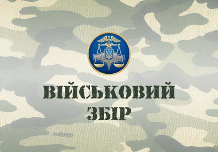 Цьогоріч закарпатці сплатили понад 22,7 млн грн військового збору