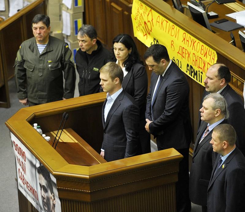 Верховна Рада України вшанувала пам'ять Героїв Карпатської України