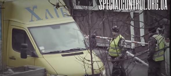Закарпатська поліція перевіряє зафільмовані факти хабарництва на посту в Лазещині