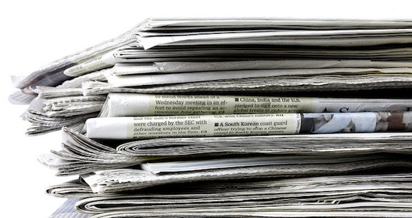 У Мукачеві планують роздержавити міську комунальну газету