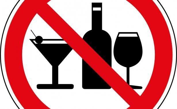 Ужгородські депутати планують заборонити вживати алкоголь у барах після 23:00