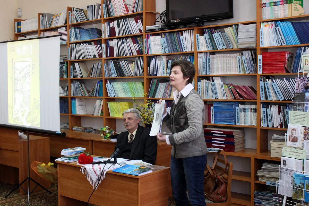 Знаний літератор Василь Густі відзначив свій ювілей