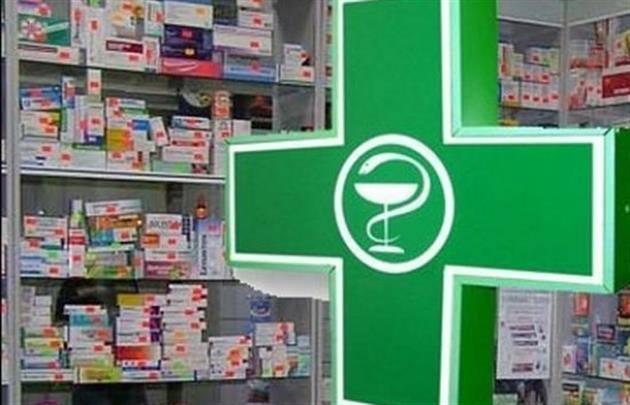 """У Мукачеві відкриють """"Соціальну аптеку"""""""