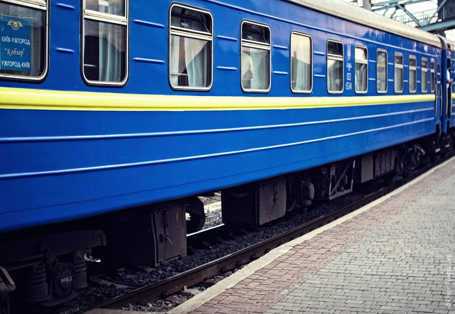 """На Великдень """"Укрзалізниця"""" призначила додатковий потяг сполученням Київ – Ужгород"""