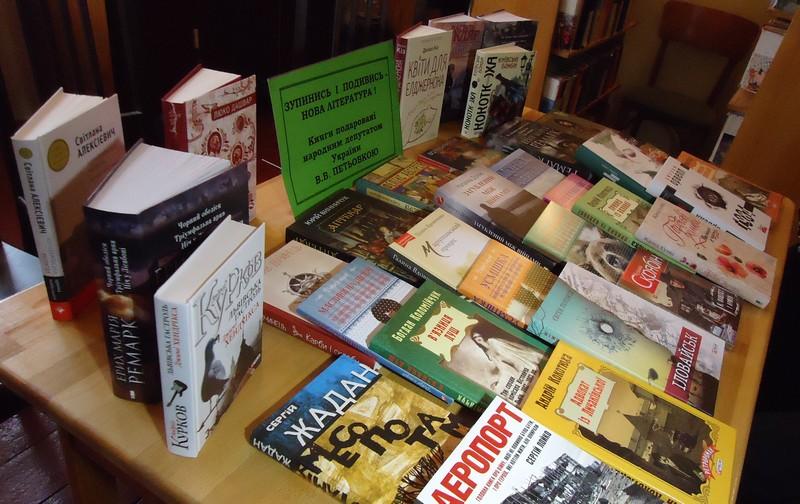 Бібліотеки Рахівщини отримали нові набори книг