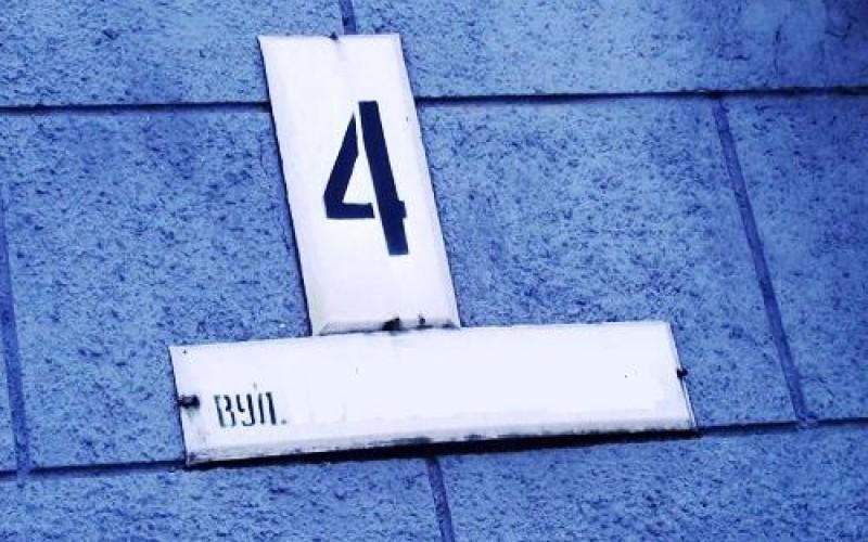 У селі Калини, що на Тячівщині, втретє перейменували вулицю Леніна