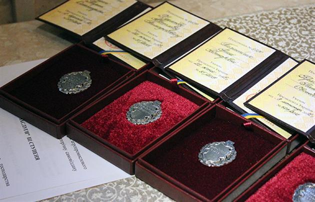Трьох закарпатських жінок відзначено державними нагородами