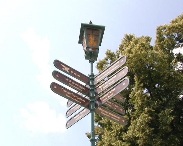 В Ужгороді на Капітульній може з'явитися новий туристичний вказівник