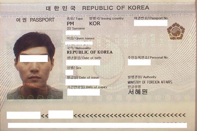Чоловік вклеїв у свій паспорт сторінки з іншого документа і вирішив поїхати з ним в Угорщину