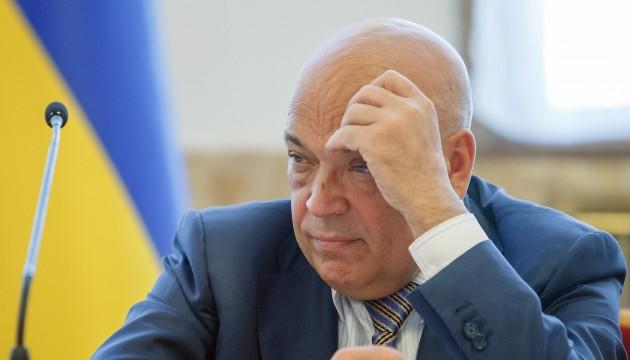 Москаль став зіркою російських ЗМІ після скандального відео, на якому він лається