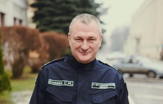 Сергій Князєв більше не очолює поліцію Закарпаття