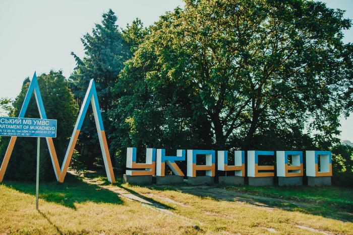 Депутати облради підтримали рішення щодо перейменування міста Мукачеве
