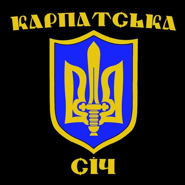 """""""Карпатська Січ"""" назвала звернення депутатів про самоврядність Закарпаття """"відверто сепаратистським"""""""