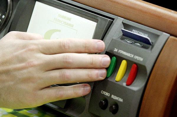 Нардепи від Закарпаття в переважній більшості підтримують законопроекти, подані урядом Яценюка