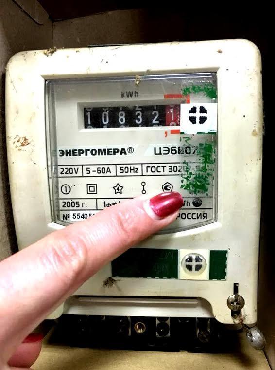 Протягом минулого тижня на Закарпатті зафіксовано 45 випадків крадіжки електроенергії
