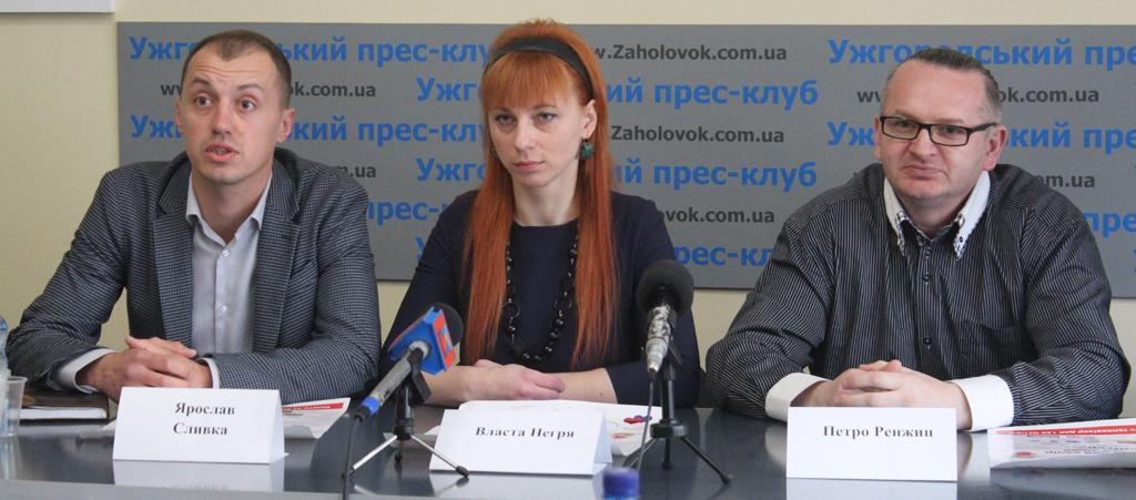 Організатори романтичного шоу «Стріли амура» розповіли про деталі проекту