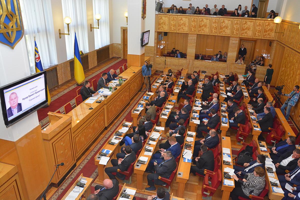 Обласні депутати проти користування надрами Закарпаття за принципом «мовчазної згоди»