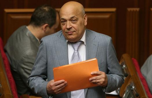 Москаль назвав референдум про автономію Закарпаття політичним шахрайством