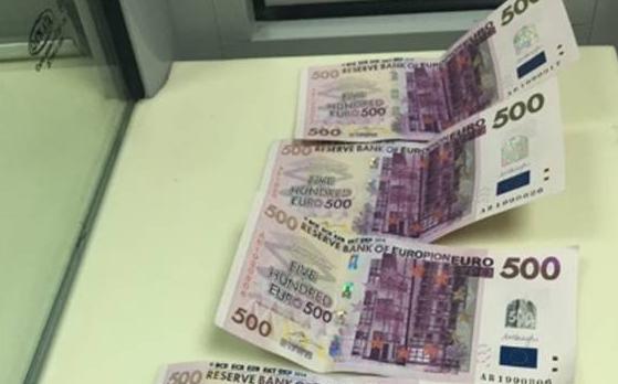 У Тячеві мешканець Запоріжжя розрахувався за ювелірні вироби фальшивими євро