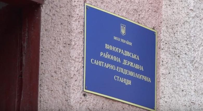 """Виноградівський чиновник назвав звинувачення у крадіжці газу санепідемслужбою – """"маячнею"""""""