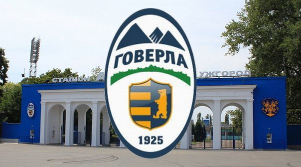 Федерація футболу покарала ужгородську «Говерлу» двома технічними поразками та штрафом