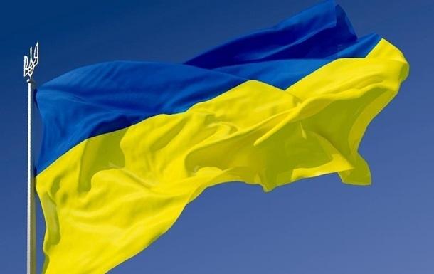 У Сваляві невідома особа спаплюжила Державний прапор України нецензурними словами
