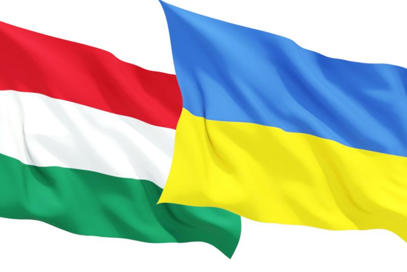 В Угорщині популяризуватимуть українську мову