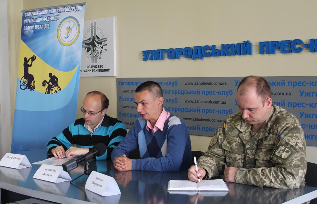 В Ужгороді відбудеться тенісний турнір серед осіб з обмеженими фізичними можливостями