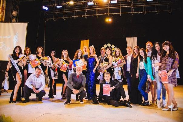 Найгарнішу студентку України обрали в Ужгороді