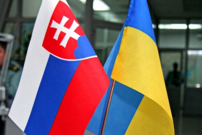 Цієї суботи на українсько-словацькому кордоні відзначатимуть День добросусідства