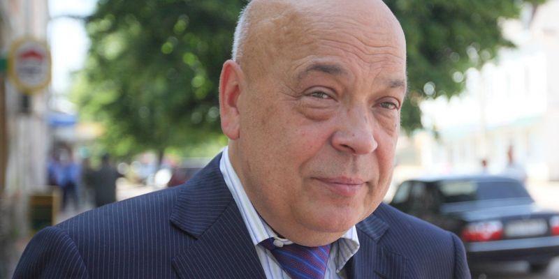 Москаль просить Київ повернути місцевим адміністраціям підрозділи виконавчої влади